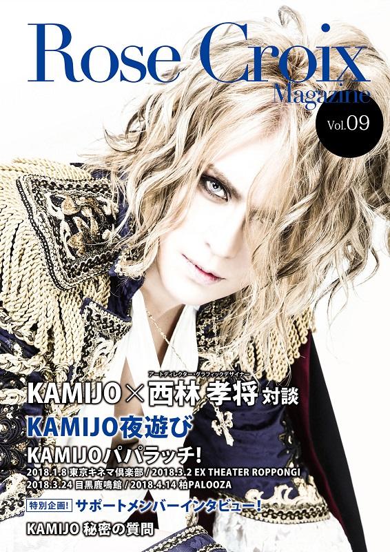 mag-09.jpg